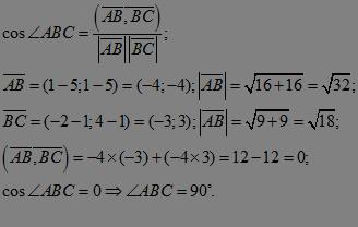 Как найти вектор с наименьшей длиной